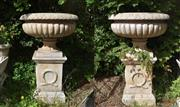 Sale 9087H - Lot 98 - A fine pair of large marble urns on plinths. Total height 1.5m, Diameter of urns: 1m, plinth: 55cm x 55cm