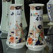 Sale 8351 - Lot 34 - Hand Painted air of Vases