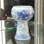 Sale 8362 - Lot 4 - Chinese Blue & White Dragon Stem Bowl