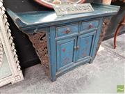 Sale 8465 - Lot 1009 - Oriental Sideboard