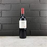 Sale 9905Z - Lot 345 - 1x 2013 Penfolds St Henri Shiraz, South Australia