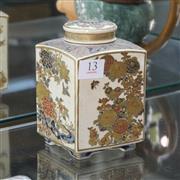 Sale 8351 - Lot 13 - Satsuma Square Form Double Lidded Ginger Jar
