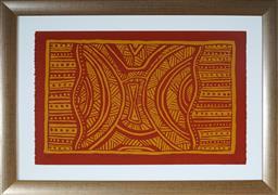 Sale 9113 - Lot 2037 - Theile B Puruntatameri - Jilamara 38 x 56.5 cm (frame: 56 x 75 x 3 cm)