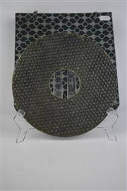 Sale 8381 - Lot 99 - Jade Bi Disk