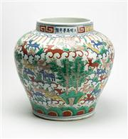 Sale 8444A - Lot 57 - An Oriental Wucai jar, decorated with trees and deer. Wanli six character mark to the rim, H 34 x W 33cm