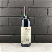Sale 8970 - Lot 700 - 1x 1994 Penfolds Bin 707 Cabernet Sauvignon, Coonawarra / Barossa / Mount Barker