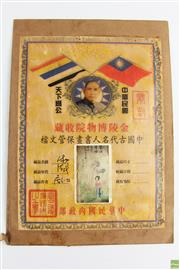 Sale 8581 - Lot 83 - Chinese Sealed Possible Art Work in Envelope