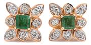 Sale 9046 - Lot 341 - A PAIR OF EMERALD AND DIAMOND STUD EARRINGS; 18ct gold square clusters each centring a square emerald cut emerald (chips) to surroun...