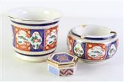 Sale 8994 - Lot 83 - Florentine Imari patterned porcelain ashtray (Dia 14.5cm) together with a vase (H12cm) and another