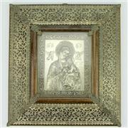 Sale 8314 - Lot 65 - Greek Icon Mother of God