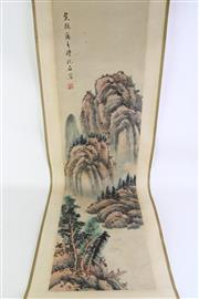 Sale 8869C - Lot 607 - Ink scroll Landscape painting with calligraphy and red seal L: 33cm