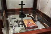 Sale 8304 - Lot 89 - Religious Icon & Crucifixes