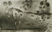Sale 8870A - Lot 589 - Clifton Pugh (1924 - 1990) - Owl 32 x 50 cm