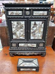 Sale 8714 - Lot 1062 - Chinese Hardwood & Mother-of-Pearl Inlaid Cabinet, with two doors & one drawer depicting pagoda scenes & flowers Together with a sim...