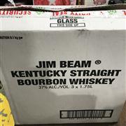 Sale 8801W - Lot 36 - 3x Jim Beam Bourbon Whiskey, 1750ml