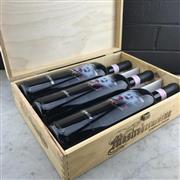 Sale 9905Z - Lot 309 - 3x 1999 Mastrobernardino Cento Trenta Riserva, Taurasi - in original wooden case