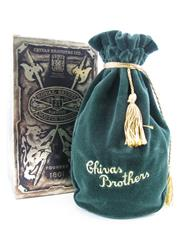 Sale 8439 - Lot 743 - 1x Chivas Brothers 21YO Royal Salute Blended Scotch Whisky - green Wade Porcelain decanter bottle in bag in box, old bottling