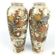 Sale 8589R - Lot 79 - Pair of Satsuma Vases circa 1920s depicting Nature Scenes (H: 16cm)
