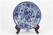 Sale 8654 - Lot 74 - Blue and White Chinese Charger With Ming Mark