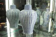 Sale 8308 - Lot 61 - Blue & White Lidded Meiping Vase with Calligraphy Design