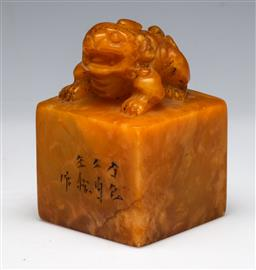 Sale 9153 - Lot 1 - Chinese yellow stone seal (H:9cm)