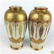 Sale 8589R - Lot 81 - Fine Pair of Satsuma Vases with Chrysanthemum Motifs, signed to base, hairline cracks to lip (H: 12cm)