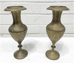 Sale 9108 - Lot 1085 - Pair of etched brass vases (h:25cm)