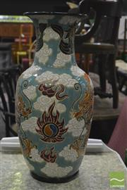 Sale 8424 - Lot 1026 - Chinese Vase Decorated With A Dragon