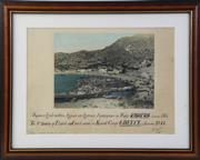 Sale 8994W - Lot 647 - Framed Photograph Of Boats Docking In Greece ((38cm x 48cm)