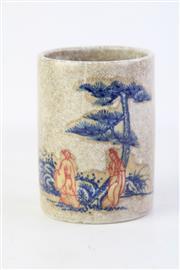 Sale 8815C - Lot 94 - Small Crackle Glazed Brush Pot (H 10cm)