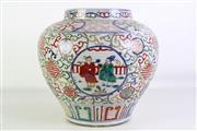 Sale 8926A - Lot 618 - Scholar themed Chinese Guan jar (H33cm, Dia34cm)