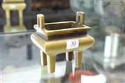 Sale 8308 - Lot 30 - Bronze Rectangular Censer