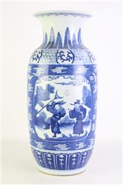 Sale 8877 - Lot 100 - Large Chinese Blue and White Vase Featuring Warrior and Elder (H49cm)