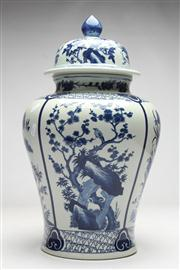 Sale 8662 - Lot 98 - Qianlong Marked Chinese blue And White Vase