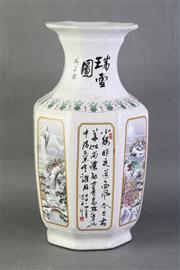 Sale 8796 - Lot 96 - Republic Style Chinese Vase H:36cm