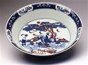 Sale 9078 - Lot 145 - A Large And Deep Rimmed Chinese Bowl Decorated With Characters Dia 44cm