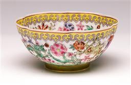 Sale 9107 - Lot 47 - A Chinese Egg Shell Porcelain Bowl (Dia 11.5cm)