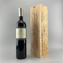 Sale 9905Z - Lot 317 - 1x 2005 Chris Ringland Shiraz, Barossa Valley - bottle no, 0009/1650, 1500ml magnum in original wooden case