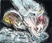 Sale 8930A - Lot 5029 - David Boyd (1924 - 2011) - Spirits Growing 19 x 22.5 cm (image size) 55.5 x 38 cm (sheet size)