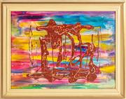 Sale 8976H - Lot 91 - Unknown artist, C20th acrylic on paper 43x58cm