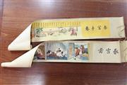 Sale 8308 - Lot 96 - Erotic Scrolls (2)