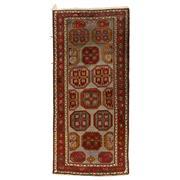 Sale 8913H - Lot 3 - Antique Caucasian Karabagh Carpet, Dated 1959, 259x117cm, Handspun Wool