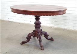 Sale 9154 - Lot 1046 - Heavily carved mahogany centre table (h:77 x w:120 x d:82cm)