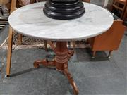 Sale 8889 - Lot 1048 - Marble Top Wine Table over Timber Base