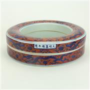 Sale 8399 - Lot 13 - Chia Ching Blue & Iron Red Dragon Bead Necklace Box