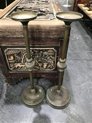 Sale 8805 - Lot 1044 - Pair of Brass Vintage Jardiniere Stands