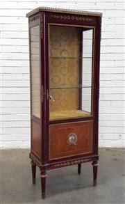 Sale 9085 - Lot 1014 - Louis XVI Style Beech Vitrine, with brass gallery top, above a glass panel door with Limoges panel below, enclosing gold fabric inte...