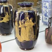 Sale 8362 - Lot 33 - Japanese Signed Gilded Vase
