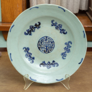 Sale 8795A - Lot 66 - A Ming exportware blue and white plate, diameter: 23.5cm