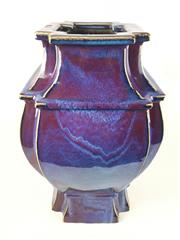 Sale 8995H - Lot 80 - An oversized Chinese flambe vase height 57cm